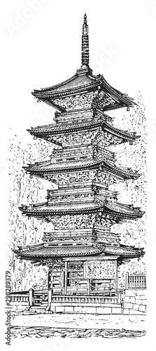 Photo Pagoda, vintage illustration.