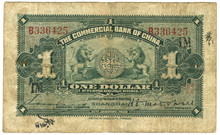 Vintage Chinese Banknote 1920 One Dollar