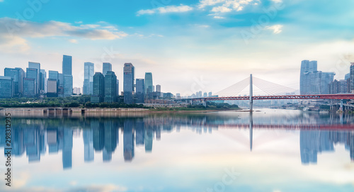 Chongqing urban architectural landscape and beautiful skyline..