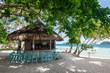 Island hopping stop on German island - Palawan, Philippines