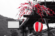 Traditional Japanese Style Red...