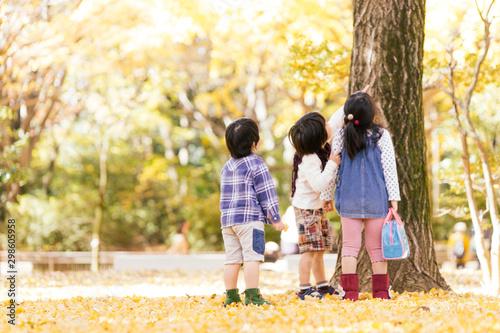 秋の公園で遊ぶ3人の子供たち Wallpaper Mural