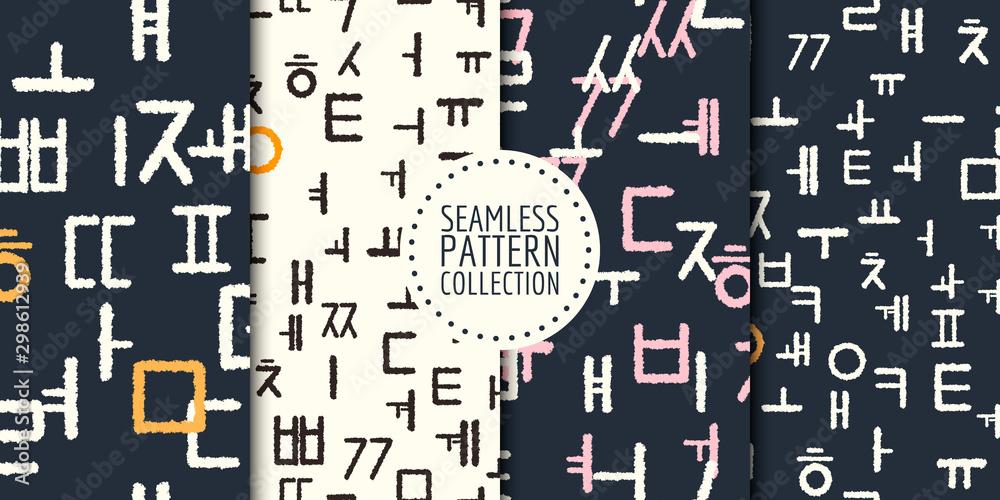 Fototapeta Handwritten with ink korean alphabet Hangul seamless patterns set. Graphic design for background, card, banner, poster, cover, invitation, fabric, header or brochure