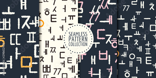 Cuadros en Lienzo Handwritten with ink korean alphabet Hangul seamless patterns set