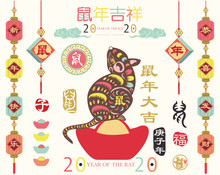 "Colorful Year Of The Rat 2020. Chinese Calligraphy Translation "" Rat Year, Happy New Year And Gong Xi Fa Cai ,""Rat Year With Big Prosperity"". Red Stamp With Vintage Rat Calligraphy."