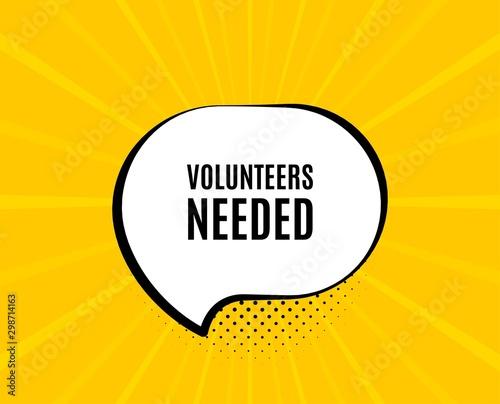 Volunteers needed Фотошпалери