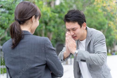 Photo カップル 喧嘩