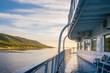 Ship cruise on the Volga River