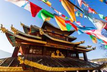 Guishan Temple With Giant Buddhist Tibetan Prayer Golden Wheel In Old Town Shangri La