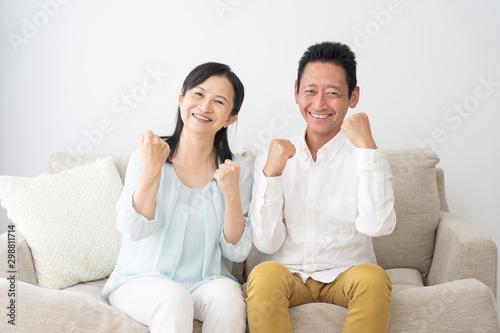 Stampa su Tela シニア夫婦 ガッツポーズ 健康 元気