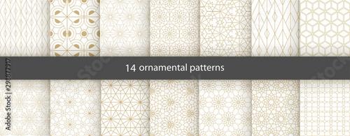 Vector Set of Geometric seamless patterns Fototapet