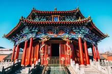 Shenyang Imperial Palace (Mukd...