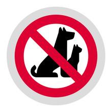 No Pets Forbidden Sign, Modern...