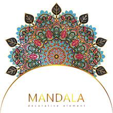 Vector Round Circle. Mandala S...