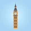 Vector Illustration of Big Ben Tower, London. Big ben icon