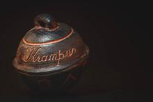 Antike Krampus Schelle, Glocke...