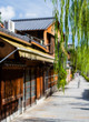 old wooden houses at Gion, Kyoto Japan
