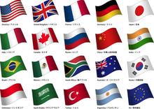 G20国旗c