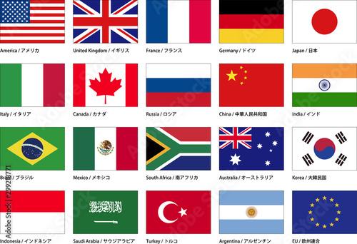Obraz G20国旗a - fototapety do salonu