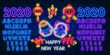 2020 Chinese New Year Neon Text, Bright Signboard, Light Banner. Icons Of Chinese Lanterns, Boy And Girl And Firecrackers In Neon Style