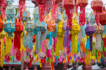 Colorful Yi Peng Lantern, Lanna lantern in northern