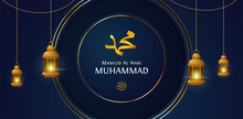 Mawlid Al Nabi Muhammad Birthday Celebration Poster Design With Traditional Lantern Lamp And Golden Circle Ring Background Vector Illustration. Translation: Birth Of A Islam Prophet Mohammed