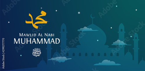 Mawlid Al Nabi Muhammad birthday celebration poster background Wallpaper Mural