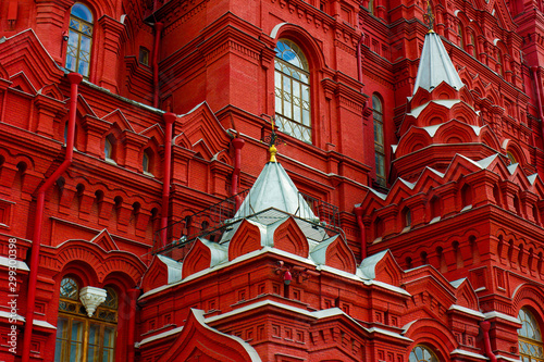 Autocollant pour porte Con. Antique Beautiful buildings in the center of Moscow Photos taken in the summer of 2019 in Moscow, building, sky, city