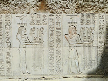 Ancient Egyptian Kom Ombo Temple, A Double Temple Construction In Aswan In Egypt. Double Means There Were Courts, Halls, Sanctuaries And Rooms Duplicated For Two Sets Of Gods.