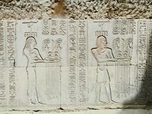 Ancient Egyptian Kom Ombo Temp...