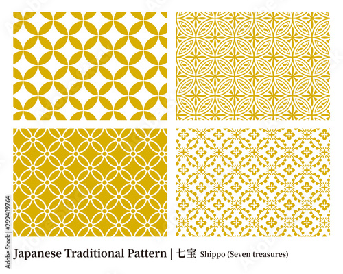 Japanese Traditional Pattern | 七宝  Shippo (Seven treasures) #299489764