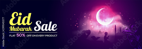 Eid Sale banner design with night view. Canvas Print