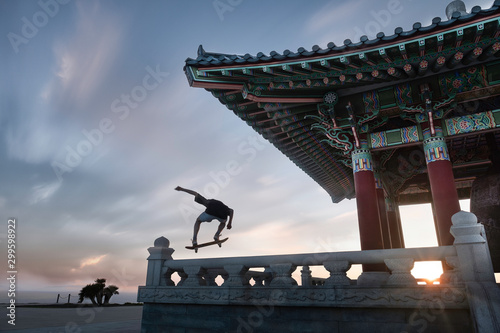 Skater at the Korean Friendship bell