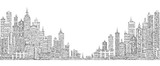 Fototapeta New York - Modern City skyline, highly detailed hand drawn vector illustration