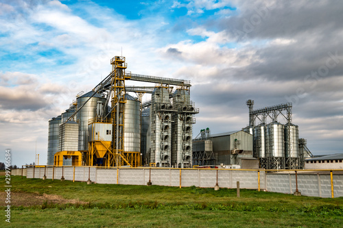 Photo agro-processing and manufacturing plant for processing and silver silos for drying cleaning and storage of agricultural products, flour, cereals and grain