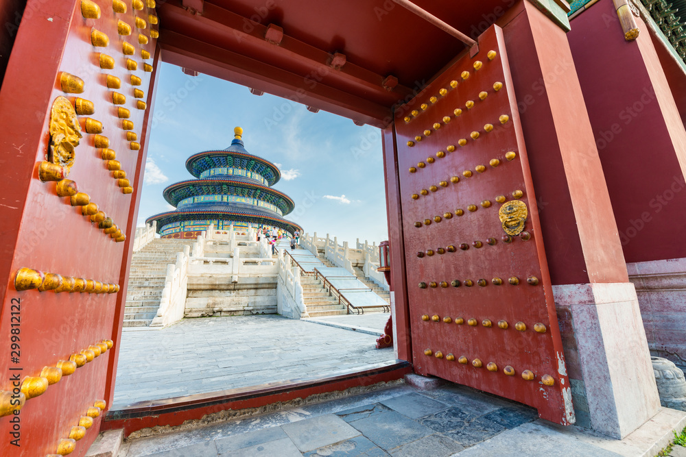 Fototapety, obrazy: Beijing, China at The Temple of Heaven