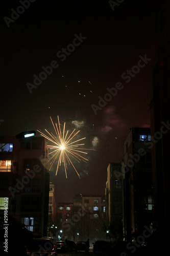 Fireworks over buildings #299848730