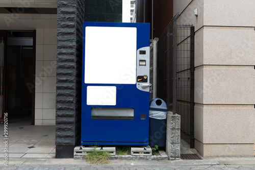 Photo  Realistic modern vending machine with steel body and electronic control panel