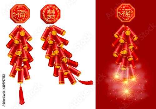 Valokuvatapetti Festive Chinese Firecrackers Set