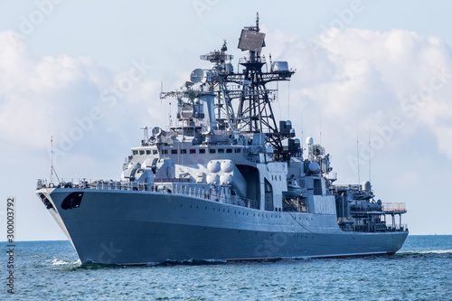 Photo Kriegsschiff