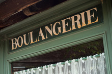 Closeup Of Vintage French Bakery Store Front
