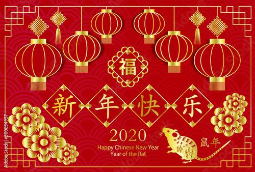 Fotografia, Obraz 2020 ChineseNewYearCard A 横