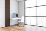 Fototapeta Kawa jest smaczna - White and brown home office corner