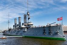 St. Petersburg Russia. Cruiser...
