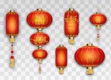 Chinese Red Lanterns On Transp...