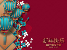 Chinese New Year 2020 Traditional Red Greeting Card Illustration With Traditional Asian Decoration And Flowers In Gold Layered Paper.