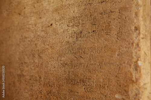 Ancient cave inscriptions of Khmer civilization in Angkor Wat Temple