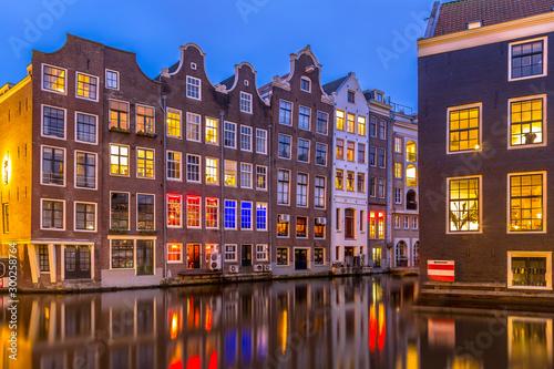 Night shot Canal houses at twilight Amsterdam Tapéta, Fotótapéta