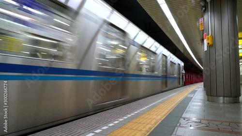 Tokyo-Japan, circa : train moving in Tokyo, Japan
