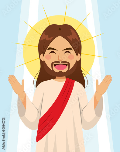 Jesus Christ son of God with open arms and aureole Canvas Print